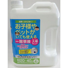 トヨチュー お酢の除草液シャワー 4L