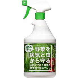 トヨチュー toyochu お酢でできた野菜の病害虫スプレー 900ml