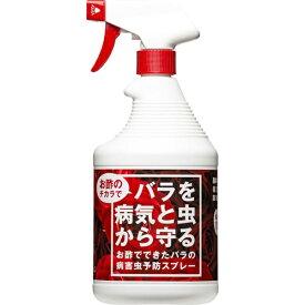 トヨチュー toyochu お酢でできたバラの病害虫スプレー 900ml