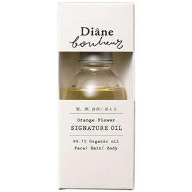 ストーリア storia Moist Diane(モイストダイアン)ボヌール ヘア&ボディオイル(100ml) オレンジフラワーの香り
