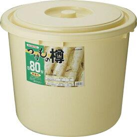 リス RISU 漬物樽 S80型