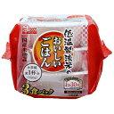 アイリスオーヤマ IRIS OHYAMA 低温製法米のおいしいごはん 国産米100% 150g×3パック[コクサンマイ150グラムX3]