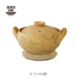 長谷製陶 長谷園 みそ汁鍋(小)(なべ敷付) CT-40[CT40]