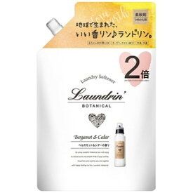 パネス Laundrin(ランドリン)ボタニカル 柔軟剤 ベルガモット&シダー 大容量 つめかえ用860ml[柔軟剤]