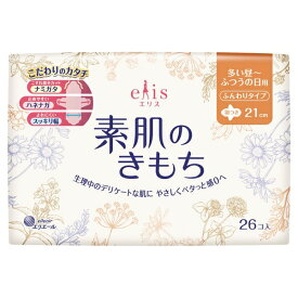 大王製紙 Daio Paper elis(エリス)Megami 素肌のきもち (多い日昼〜ふつうの日 羽つき)26枚入 〔サニタリー用品(生理用品)〕
