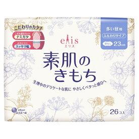 大王製紙 Daio Paper elis(エリス)Megami 素肌のきもち(多い日の昼用 羽なし)26枚入 〔サニタリー用品(生理用品)〕【wtmedi】