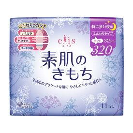 大王製紙 Daio Paper elis(エリス)Megami 素肌のきもち320 (特に多い夜用 羽つき) 11枚入 〔サニタリー用品(生理用品)〕【wtmedi】