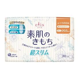 大王製紙 Daio Paper elis(エリス)Megami 素肌のきもち 超スリム(ふつうの日用 羽なし)30枚入 〔サニタリー用品(生理用品)〕【rb_pcp】