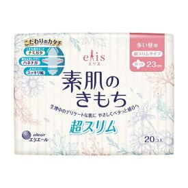 大王製紙 Daio Paper elis(エリス)Megami 素肌のきもち 超スリム(多い日の昼用 羽つき)20枚入 〔サニタリー用品(生理用品)〕【rb_pcp】