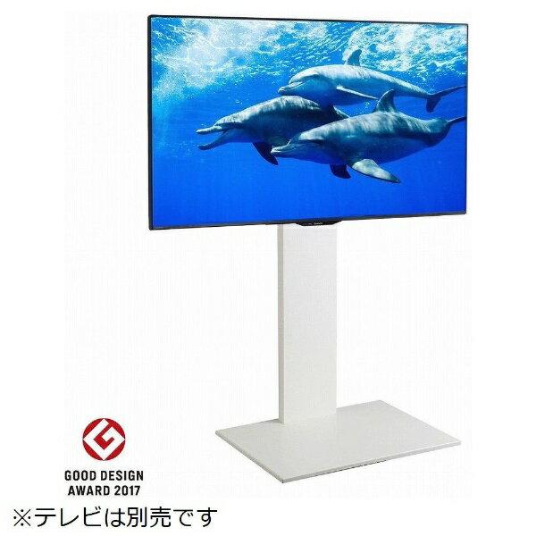 ナカムラ M05000102 (〜60V型対応) WALL ウォール 壁寄せテレビスタンドV2 ハイタイプ ホワイト