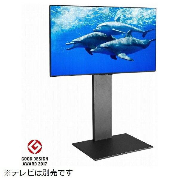 ナカムラ 〜60V型対応 WALL ウォール 壁寄せテレビスタンドV2 ハイタイプ ブラック
