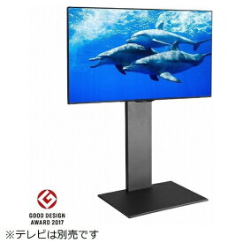 ナカムラ 〜60V型対応 壁寄せテレビスタンド WALL ウォール V2 ハイタイプ ブラック M05000103
