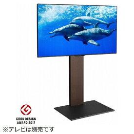 ナカムラ 〜60V型対応 壁寄せテレビスタンド WALL ウォール V2 ハイタイプ ウォールナット M05000104