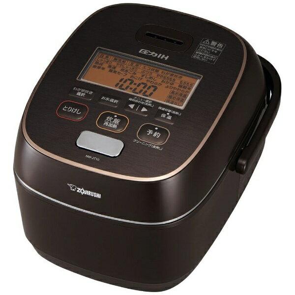 象印マホービン ZOJIRUSHI NW-JT10 炊飯器 極め炊き ブラウン [5.5合 /圧力IH][NWJT10]