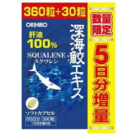 オリヒロプランデュ 深海鮫エキス カプセル(390粒)