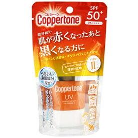 大正製薬 Taisho Coppertone(コパトーン)パーフェクトUVカットジェルクリーム2(40g)SPF50[日焼け止め]