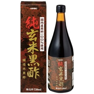 オリヒロプランデュ 純玄米黒酢(720ml)[肉体疲労]