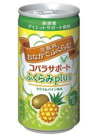 大正製薬 Taisho コバラサポートふくらみplus【wtcool】
