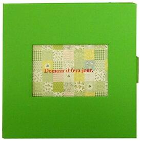 セキセイ SEKISEI HOOK COLOR(ホックカラー)ボックスセット HK-5786 グリーン