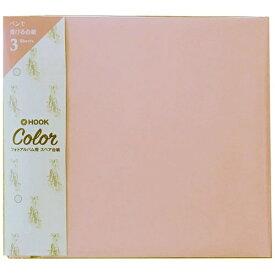 セキセイ SEKISEI HOOK COLOR(ホックカラー)フォトアルバム用スペア台紙 HK-84 ピンク