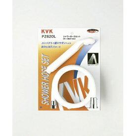 KVK PZ620L シャワーセット