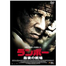 ハピネット Happinet ランボー 最後の戦場【DVD】