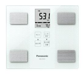 パナソニック Panasonic EW-CFA14-W 体組成計[EWCFA14W]