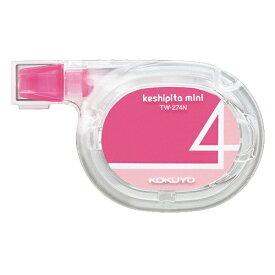コクヨ KOKUYO [修正テープ]ケシピタミニ(幅4mm×長さ6m) TW-274 ピンク