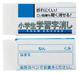 サクラクレパス SAKURA COLOR PRODUCT [消しゴム]ラビット 小学生学習字消し60 RFW-60S