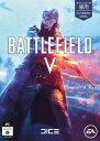 エレクトロニック・アーツ Electronic Arts BattlefieldV[BATTLEFIELDV]