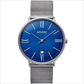 ADEXE アデクス イギリス発のライフスタイリングブランド ADEXE 1890B-05 [正規品]