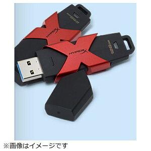 キングストン Kingston HXS3/64GB USBメモリ HyperX Savage レッド [64GB /USB3.1 /USB TypeA /キャップ式]