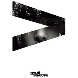 エイベックス・エンタテインメント Avex Entertainment RYUJI IMAICHI/ LIGHT>DARKNESS 初回生産限定盤(DVD付)【CD】