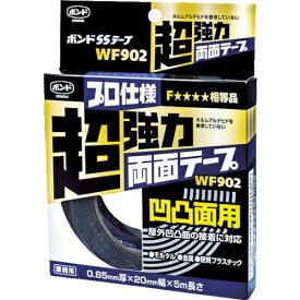 コニシ コニシ ボンドSSテープ WF902 凹凸面用 #05624