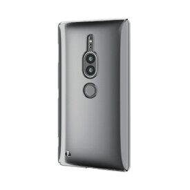 エレコム ELECOM Xperia XZ2 Premium シェルカバー 極み クリア PM-XZ2PPVKCR