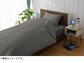 生毛工房 【まくらカバー】amadana 小さめサイズ(綿100%/40×80cm/NIBI)【日本製】