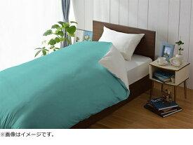 生毛工房 【掛ふとんカバー】amadana シングルサイズ(綿100%/150×210cm/MIZU)【日本製】