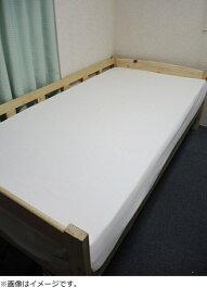 生毛工房 【ボックスシーツ】amadana セミダブルサイズ(綿100%/120×200cm/MIZU)【日本製】