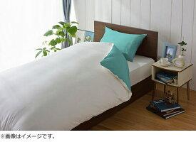 生毛工房 【まくらカバー】amadana 標準サイズ(綿100%/45×90cm/MIZU)【日本製】