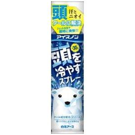 白元アース アイスノン 頭を冷やすスプレー (95g) 〔冷却・冷感用品〕