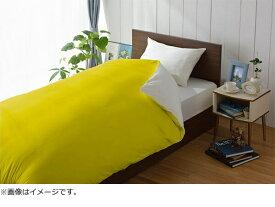 生毛工房 【掛ふとんカバー】amadana ダブルサイズ(綿100%/190×210cm/KIHADA)【日本製】
