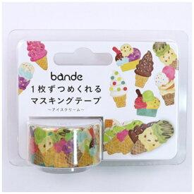 バンデ bande マスキングロールステッカー アイスクリーム BDA290