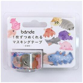 バンデ bande マスキングロールステッカー 深海魚 BDA293