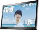 I-O DATA アイ・オー・データ モバイル向け液晶ディスプレイ ブラック LCD-MF161XP [15.6型 /ワイド /フルHD(1920×…