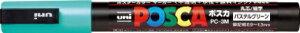 三菱鉛筆 MITSUBISHI PENCIL ポスカ 細字 Pグリーン PC3MP.6 パステルグリーン
