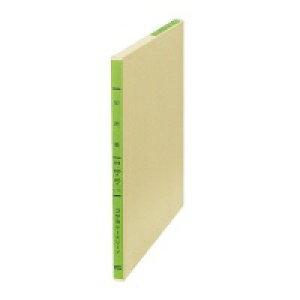 コクヨ KOKUYO [伝票・帳簿]三色刷りルーズリーフ 応用帳 A4 30穴 リ-177
