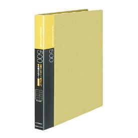 コクヨ KOKUYO 名刺ホルダー 替紙式 A4縦 30穴 横入 500名 メイ-F355NY 黄