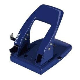 カール事務器 CARL [穴あけパンチ]2穴パンチ SD SD-85-B ブルー