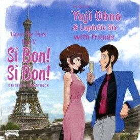 バップ VAP Yuji Ohno & Lupintic Six/ ルパン三世 PART V オリジナル・サウンドトラック〜SIBON ! SIBON !【CD】 【代金引換配送不可】