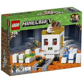 レゴジャパン LEGO 21145 マインクラフト ドクロ・アリーナ